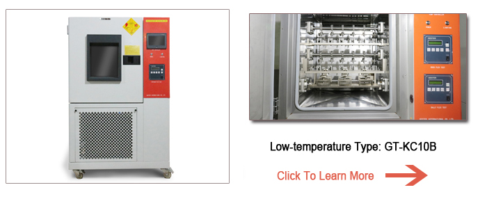 GT-KC10B Low temperature bally flexing tester